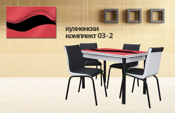 Кухненски комплект 03-2